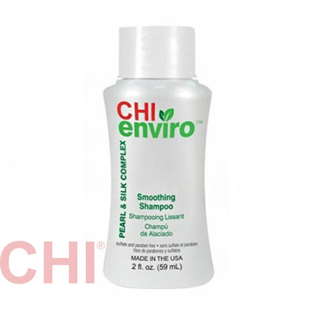 Шампунь разглаживающий Chi Enviro Smoothing Shampoo 59 мл CHI6237