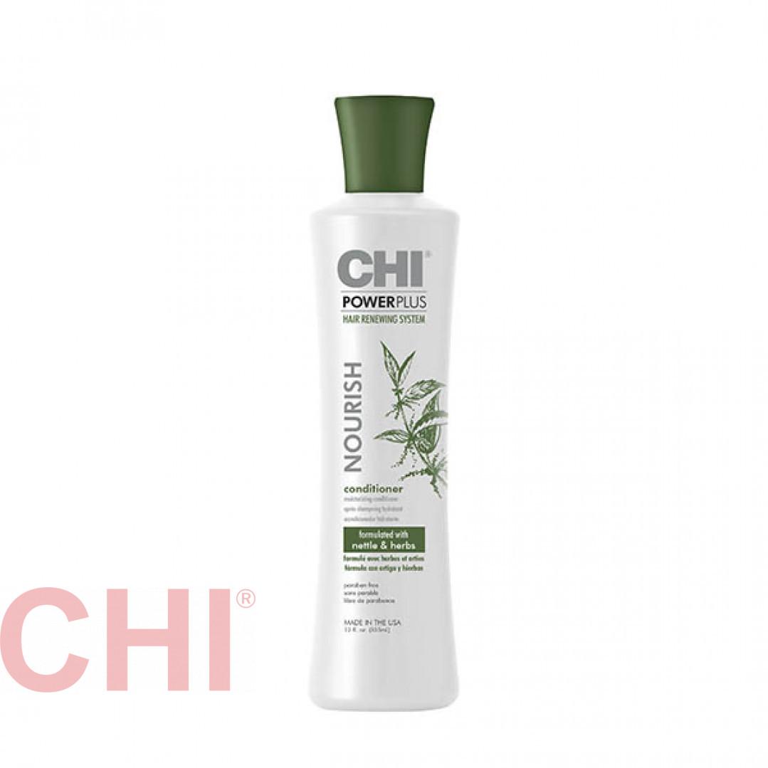 Кондиционер питательный Chi Power Plus Nourish Conditioner 355 мл CHIPPC12