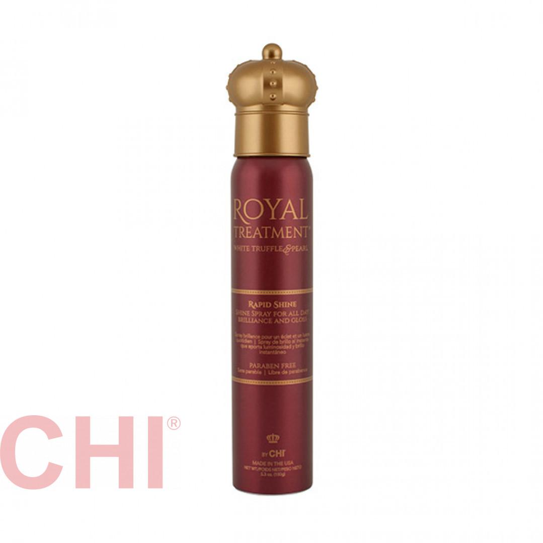 Спрей-блеск для волос Chi Royal Treatment Rapid Shine 150 гр ROTRS5